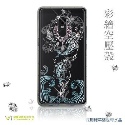 【WT 威騰國際】WT® 紅米Note 4X  施華洛世奇水晶 彩繪空壓殼-【水舞】