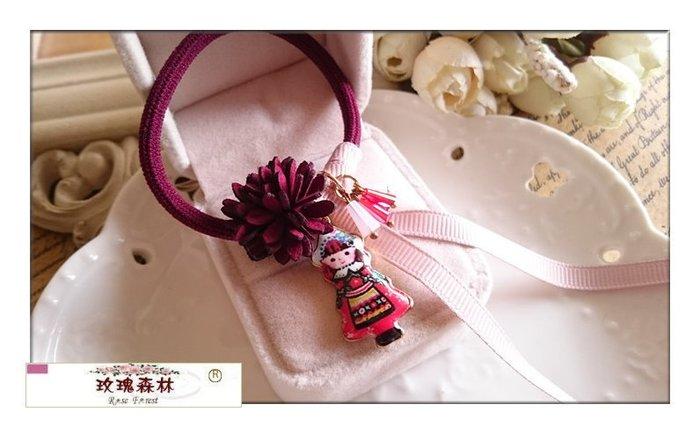 玫瑰森林-- ☆°*美麗嚴選 ~獨特手創 荷蘭小女孩小雛菊緞帶 髮繩/ 髮束 (可當手環配戴)