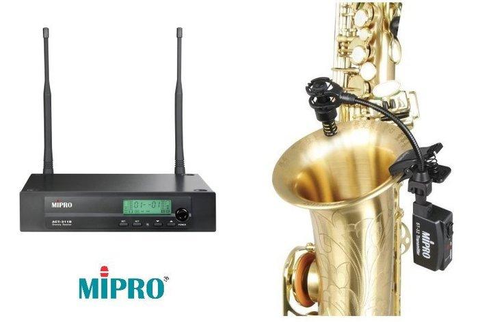 【六絃樂器】全新嘉強 Mipro STR-32 (MU10音頭) + ACT311B 薩克斯風無線麥克風 管樂器都可用