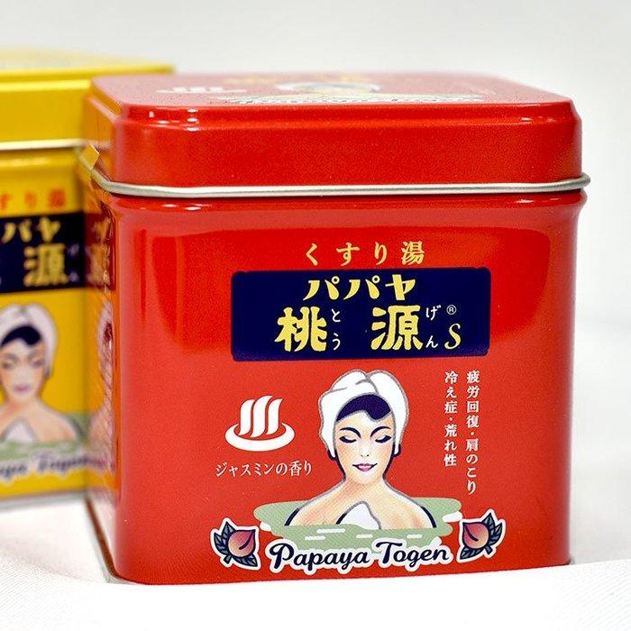 茉莉香 桃源 日本溫泉 入浴劑 泡澡用 日本製