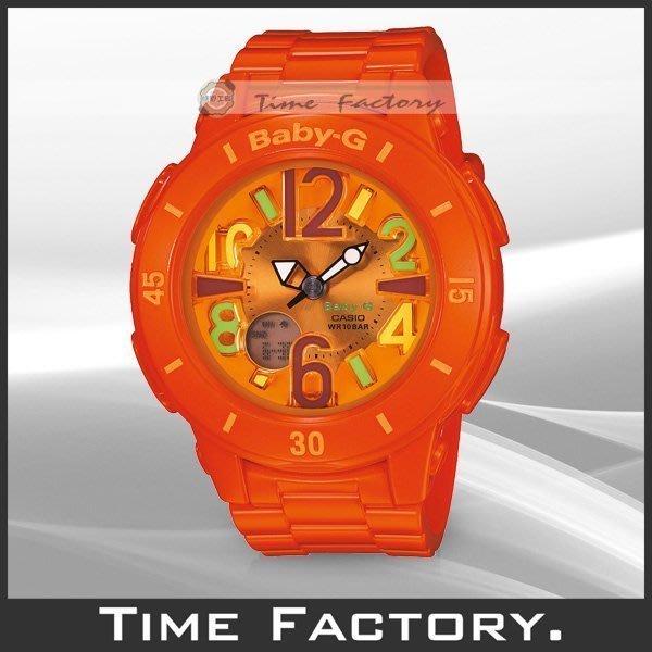 時間工廠 無息分期 CASIO BABY-G 少女時代代言 海洋風霓虹LED多層次腕錶 BGA-171-4B2 (4)