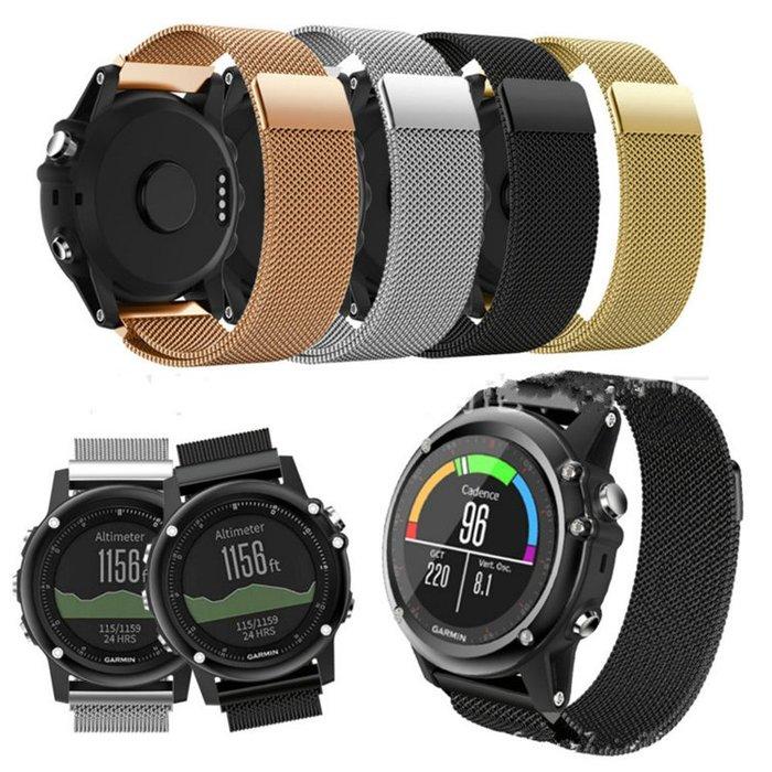 小宇宙 佳明 Garmin Fenix 3 HR 米蘭尼斯智能手錶磁吸錶帶 Fenix 5X 5S 快拆錶帶 運動腕帶