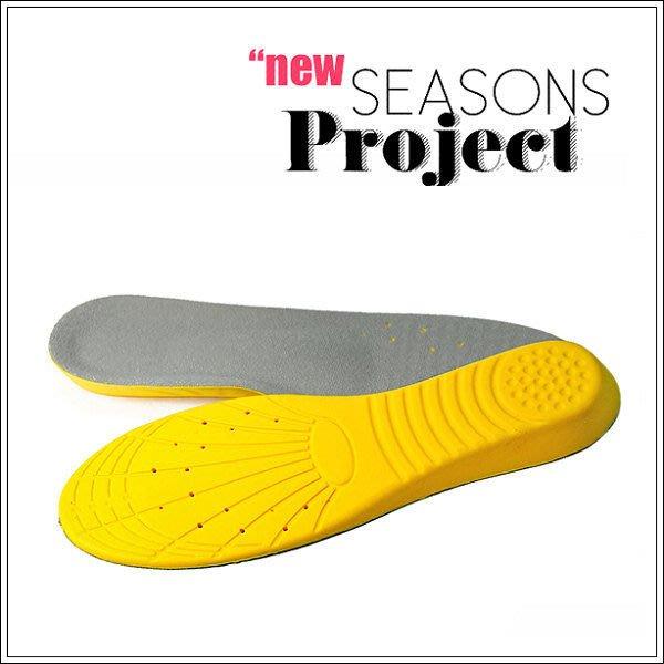 你@魔法屋【KK141】超軟加厚/舒適減震運動鞋墊/籃球網球跑步/縮碼磨腳/增高足弓鞋墊專賣