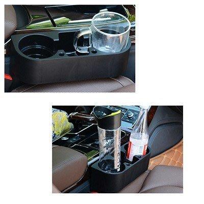 A0151 多功能水杯架 汽車飲料架 ...
