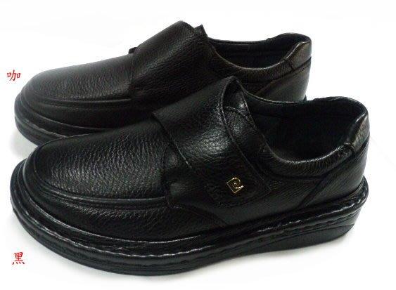 美迪~皮爾卡登(Pierre cardin-PCF8650-自黏款氣墊休閒鞋~