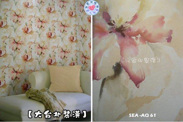 【大台北裝潢】美國Seabrook進口壁紙AQ* Giclee 水彩畫花朵(5色) 每支2500元