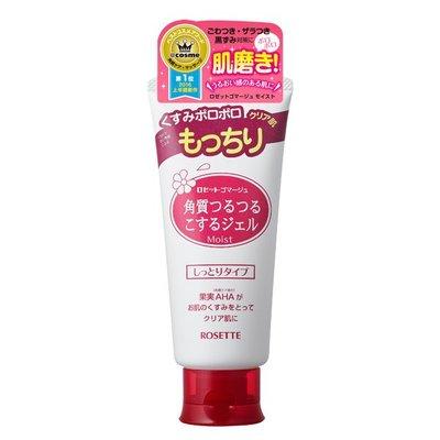 **幸福泉** ROSETTE【R3265】果酸滋潤型去角質洗顏凝膠 120g.特惠價$169
