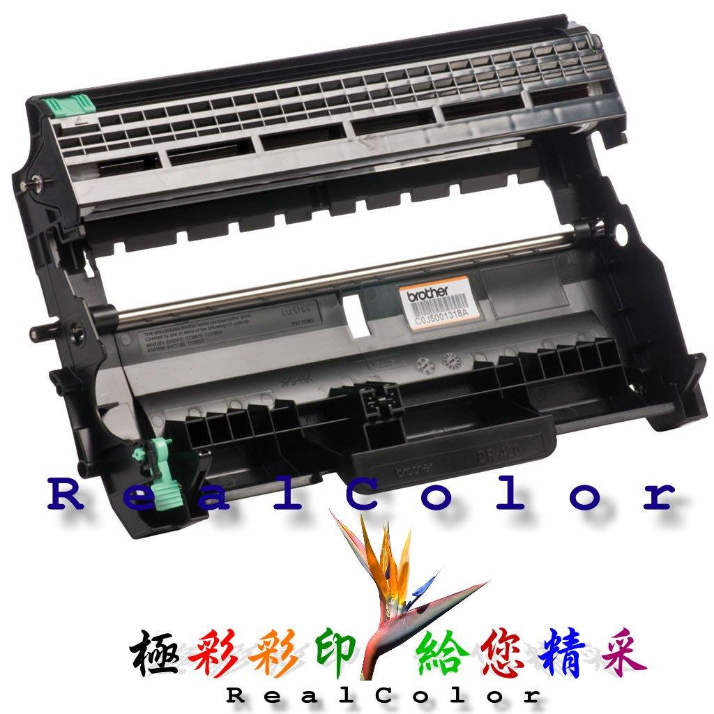 極彩 DR420 DR-420 環保感光鼓 FAX-2840 HL-2220D MFC-7360N HL-2270DW