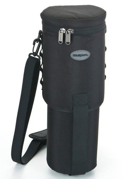 呈現攝影-Godspeed GSL-001 鏡頭袋 可調式鏡頭袋 加厚長24-45cm 長鏡頭100-400 大白 小白※