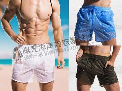 『陽光海岸』DESMIIT沙灘褲男士速...