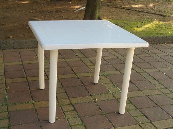 [兄弟牌休閒傢俱]白色90cm塑膠方桌~戶外休閒烤肉聚餐,桌腳組合好收納~戶外必備!!