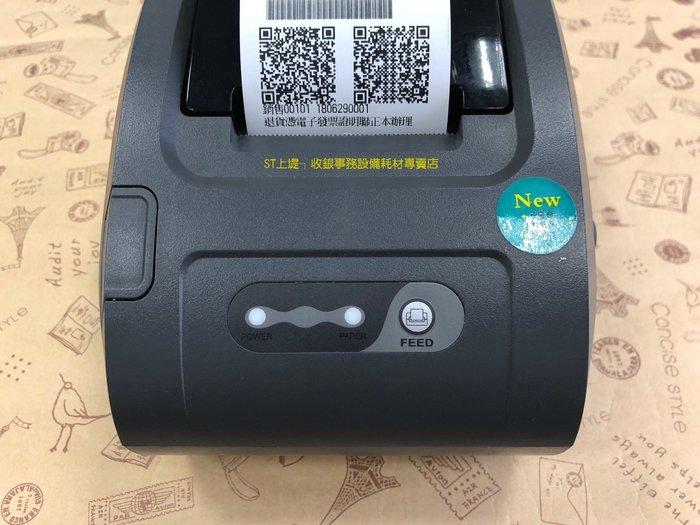 上堤┐Gprinter  GP-58130IVC 熱感電子發票機.電子發票印表機.(另有電子發票紙57*80*12mm)