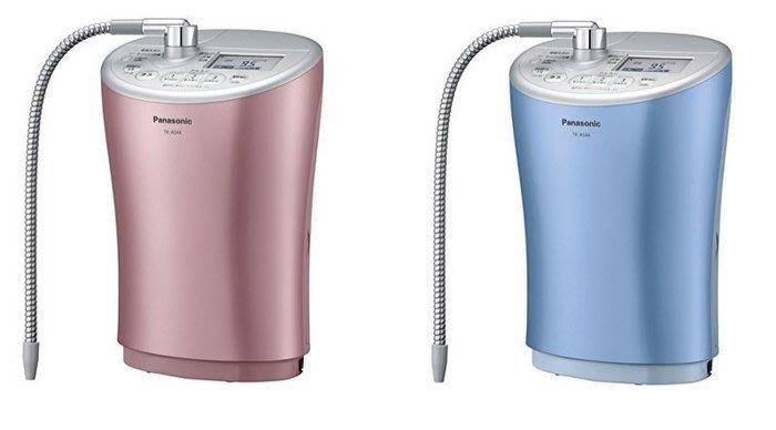 **驚安店**Panasonic(國際牌) TK-AS44 鹼性離子整水器 電解水機 TK-AS43後繼機種 保固一年