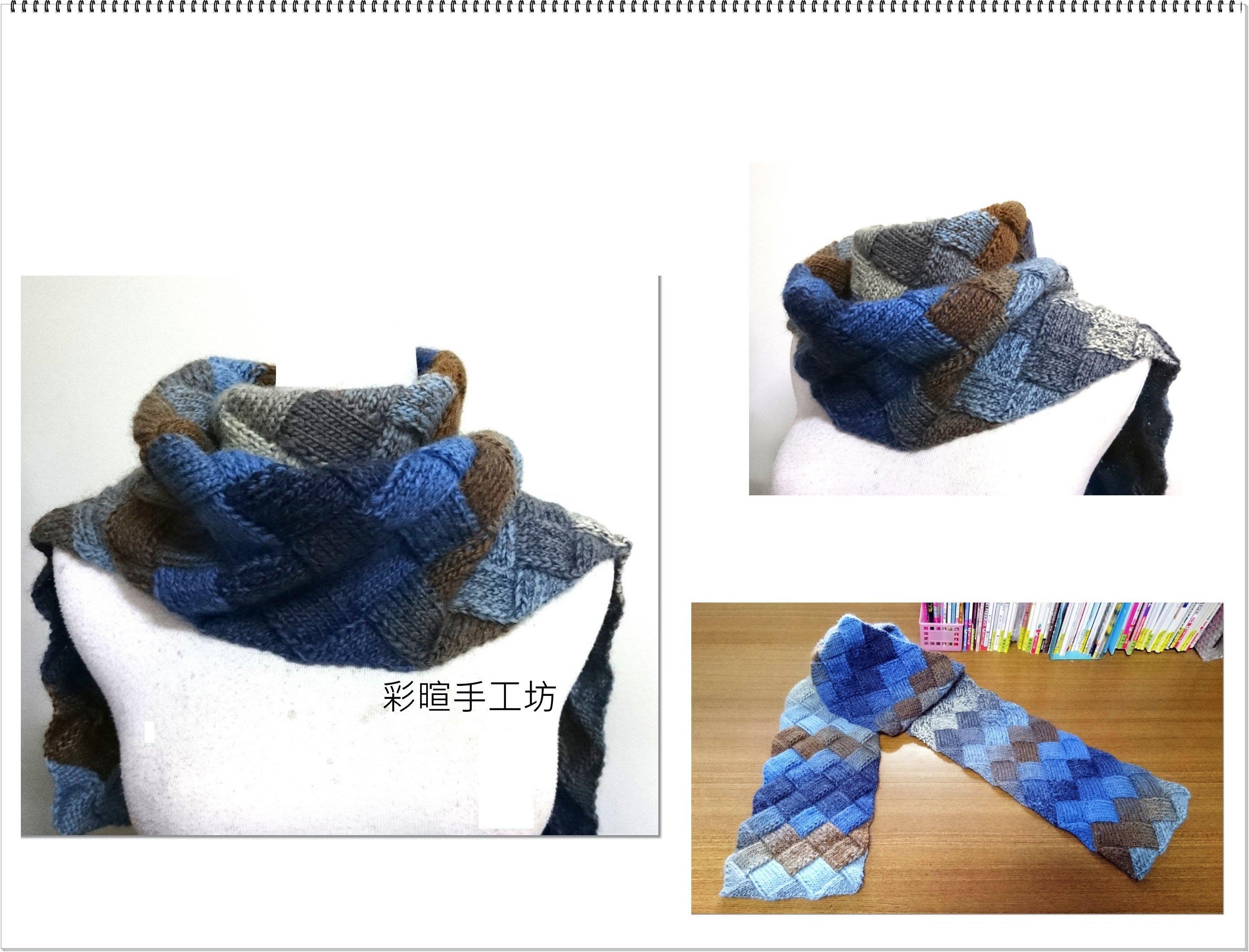 毛線編織~格紋圍巾、帽子、披肩製作教學!手工藝材料、編織工具、進口毛線、編織書【彩暄手工坊】