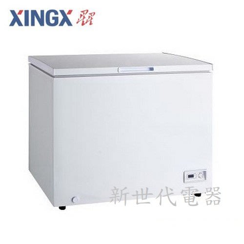 **新世代電器**GREE格力 星星 XINGX 230公升上掀式冷凍冷藏櫃 XF-252JA