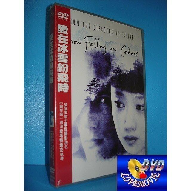 三區台灣正版【愛在冰雪紛飛時 Snow Falling On Cedars(1999)】DVD全新未拆《伊森霍克》