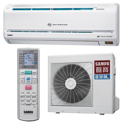 窗型分離式冷氣室內機室外機壓縮機無法開機啟動不冷了漏灌冷媒風扇沒有涼風不會起動接收器主機板遙控器中古壞掉故障碼安裝維修理