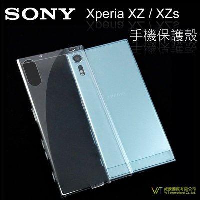 【WT 威騰國際】Sony Xperia XZ / XZs 手機保護殼 硬質保護殼 PC硬殼 透明隱形外殼
