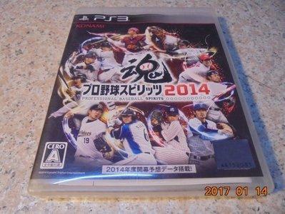 PS3 野球魂2014/职棒野球魂2014 日文版 直购价800元 桃园《虾米小铺》