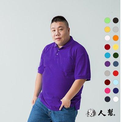 【男人幫大尺碼】P0124*高磅數【混搭必備素面口袋短袖POLO衫】20色/可做筆插/印刷/團服