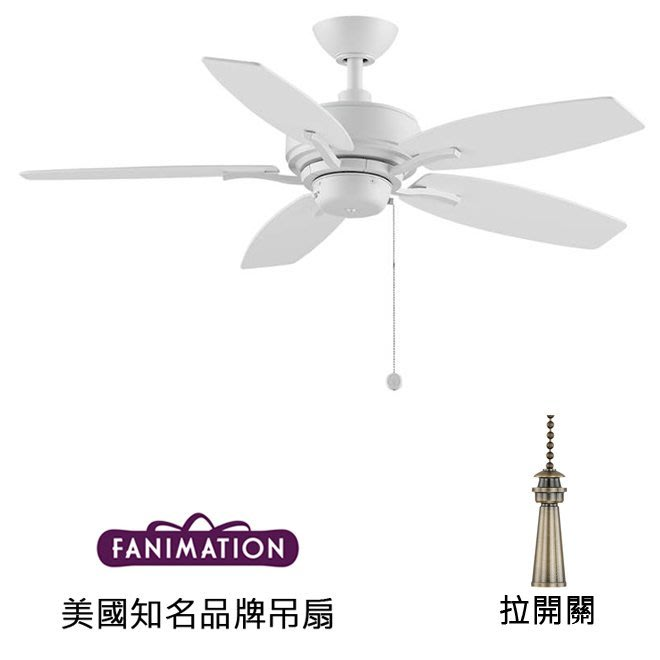 Fanimation Aire Deluxe 44'' 44英吋吊扇(FP6244MW)平白色 適用於110V電壓