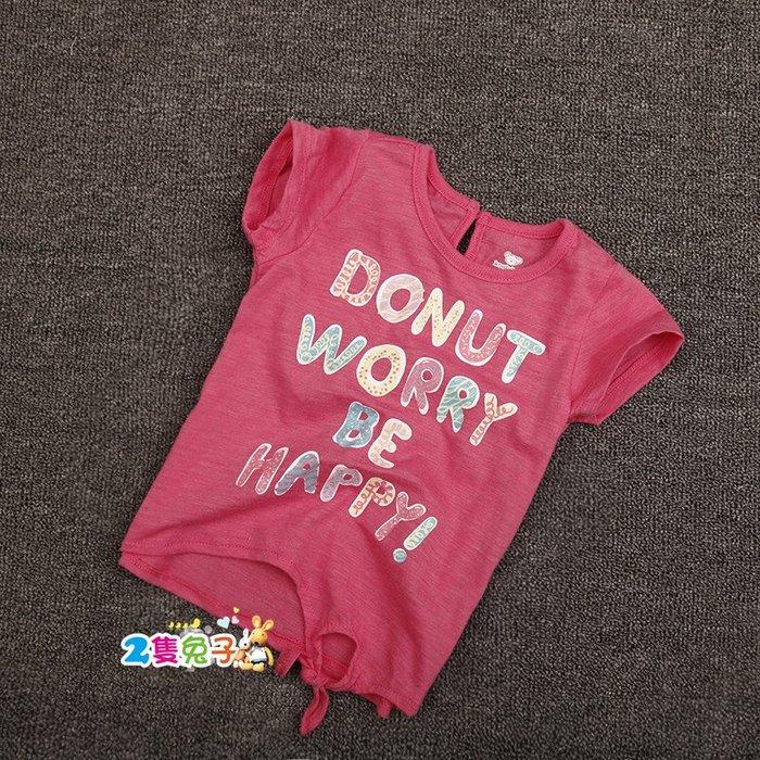 。2隻兔子優質童裝。女童 女寶寶 嬰童 竹節棉 糖果色英文字母 短袖 T恤 E0711 2018夏季款