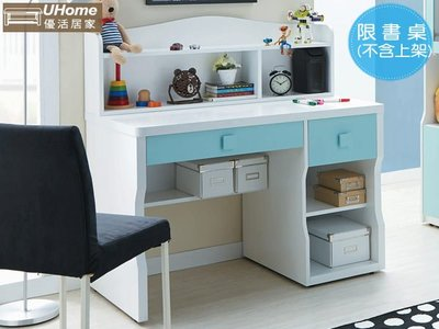 【UHO】 巴比倫3.7尺書桌(不含上...