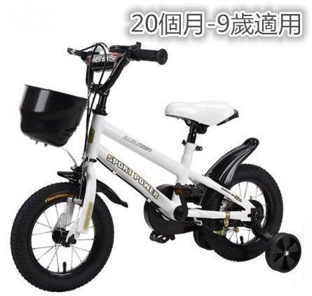 【暑假超夯新品】18寸 兒童腳踏車 充氣輪胎 兒童自行車附輔助輪 12吋14吋16吋18吋 自行車腳踏車 學生車 寶寶車