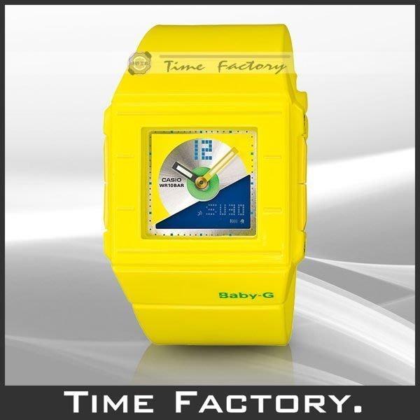 時間工廠 無息分期 CASIO BABY-G 9 E 時尚方型亮黃雙顯錶 BGA-201-9E
