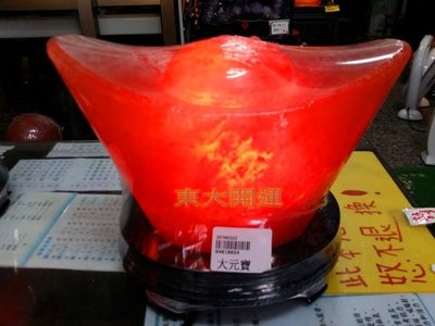 台中市買鹽燈鹽晶燈 東大鹽燈 天然造型...