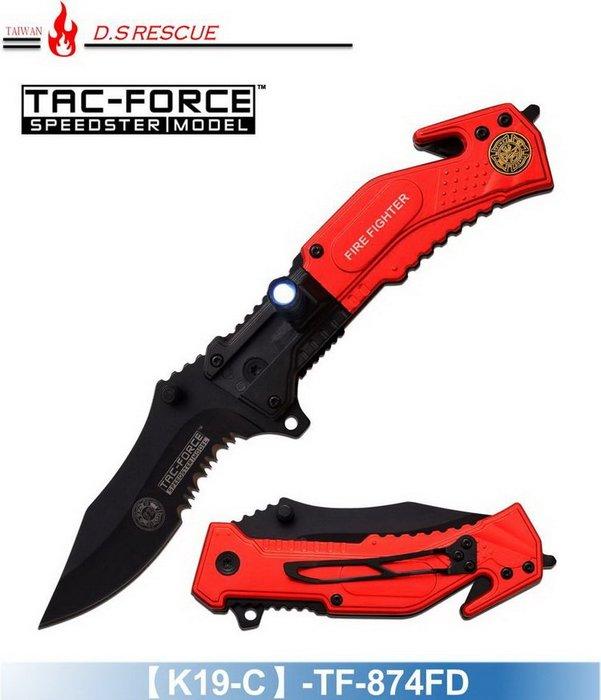 【EMS軍裝基地】美國TAC-FORCE戰術救援折刀#(K19)TF-874