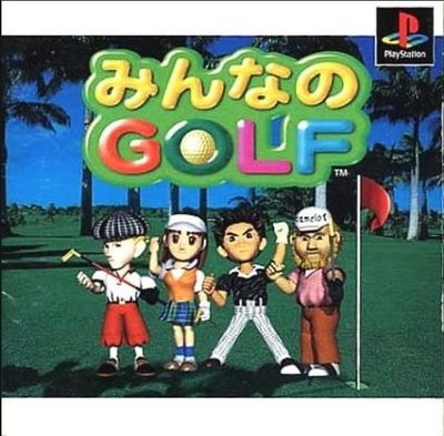 PS 全民高爾夫 初回版 (みんなのGOLF Hot Shots Golf) 純日版 全新品