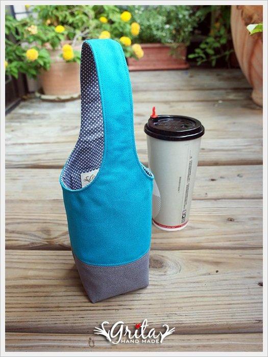 ♥grita's handmade♥手作環保飲料提袋/手搖杯/環保杯袋/隨身提包/帆布包—天藍+灰雙色(預購)