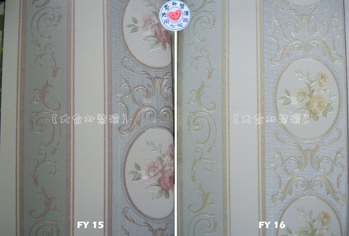 【大台北裝潢】FY國產現貨壁紙* 細緻壓紋 皇家直條圖騰(4色) 每支700元