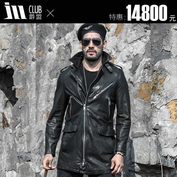 【爵盟】 PY158 新款綿羊皮真皮風衣男士時尚翻領中長款大衣修身真皮皮衣西裝領皮夾克外套 免運