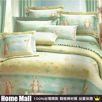 HOME MALL~台灣製【可愛小兔】雙人精梳棉薄床包.枕套組-700元(2件免運費)