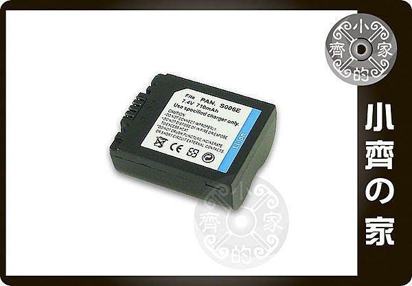 小齊的家 Panasonic Lumix DMC~FZ50S  #44 FZ7~K  #4