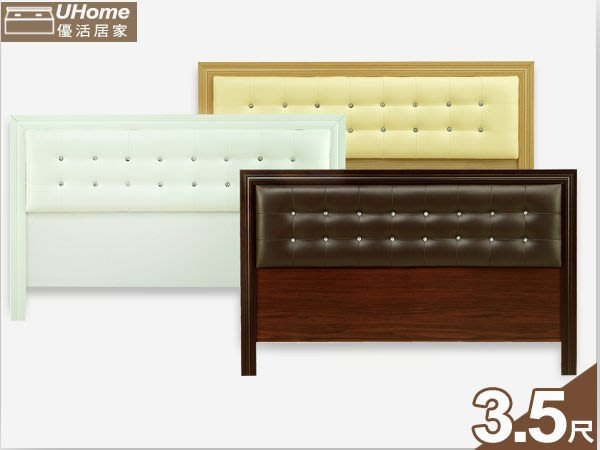 床片 床頭【UHO】LF - *來自星星的你* 3.5尺單人晶鑽床頭片  免運費