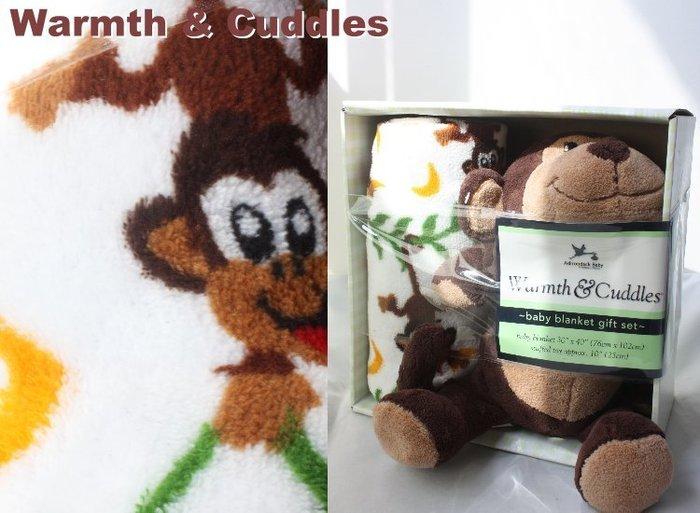 【Warmth & Cuddles】100% 全新正品 棕色猴+ 柔舒毯 嬰兒被 禮盒 彌月禮 【0~3歲】*美國寄出*