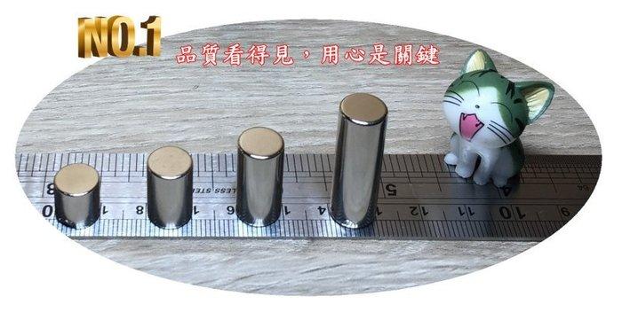 圓柱釹鐵硼磁鐵10mmx10mm-便利貼或發電用都很適合哦!