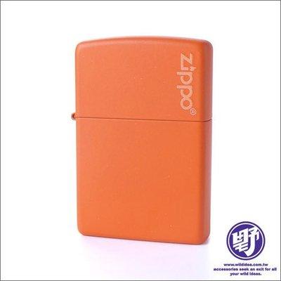 【野點子 Wild Idea】ZIPPO美系-素色_Logo款_橘色