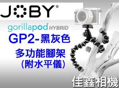 @佳鑫相機@(全新品)JOBY GP2 Gorillapod Hybird 金剛爪多功能腳架GP-2(JB6)台閔公司貨