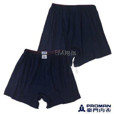 【豪門內衣】豪門舒爽針織平口褲 (M~XL) 台灣製造