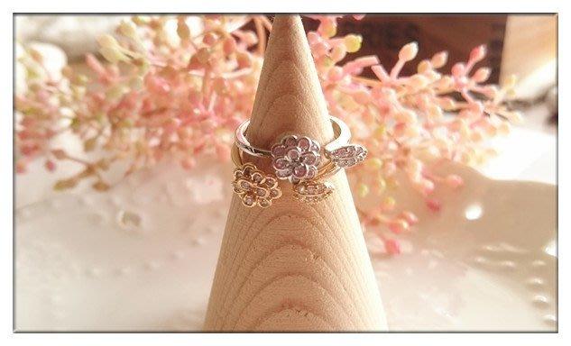 玫瑰森林-- ☆° 精緻嚴選~浪漫唯美氣質 水鑽花朵小葉  戒指 (特價)