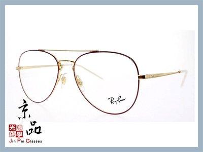 京品眼鏡 RAYBAN RB 6413 2982 飛官造型 經典款 紫紅鏡框金框 雷朋光學眼鏡 旭日公司貨 JPG
