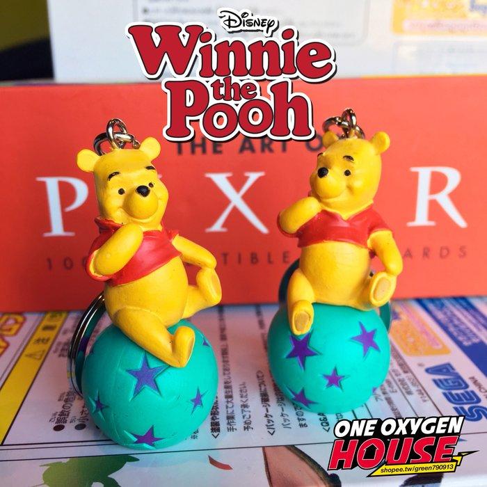 Disney Winnie pooh 絕版 小熊維尼 坐姿款 坐球 維尼 鑰匙圈 公仔 吊飾 玩具 馬戲團