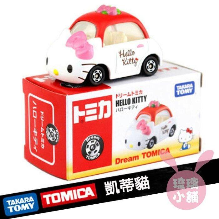 《琉璃的雜貨小舖》TOMICA小汽車 合金車 HELLO KITTY系列