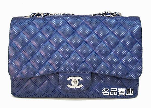 ☆名品寶庫☆ Chanel 香奈兒 藍色 洞洞 銀鍊 經典 30cm JUMBO coco包 *現貨* ☆