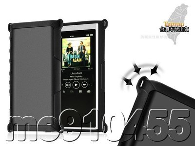 Sony ZX300A 保護套 保護殼 索尼zx300a 全包保護套 抗震 防摔耐沖 保護硬殼 ZX300A硬殼 有現貨