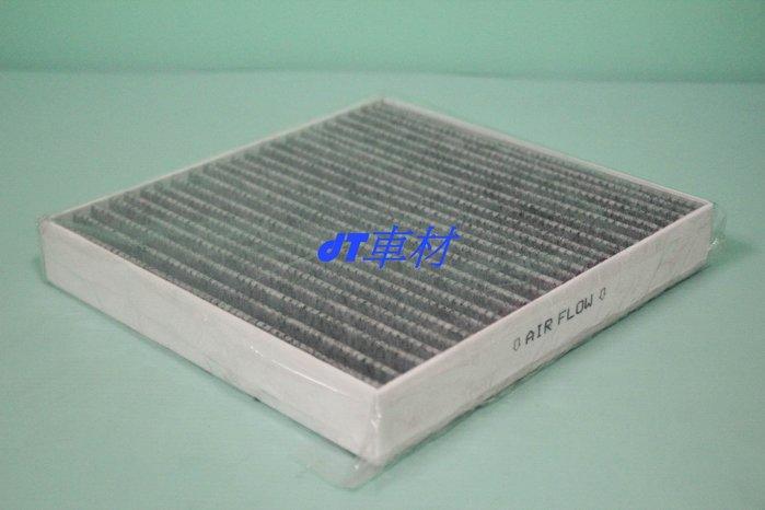 dT車材 高雄可 ~ 高密度活性碳冷氣濾網~INFINITI G35 SEDAN 03~0